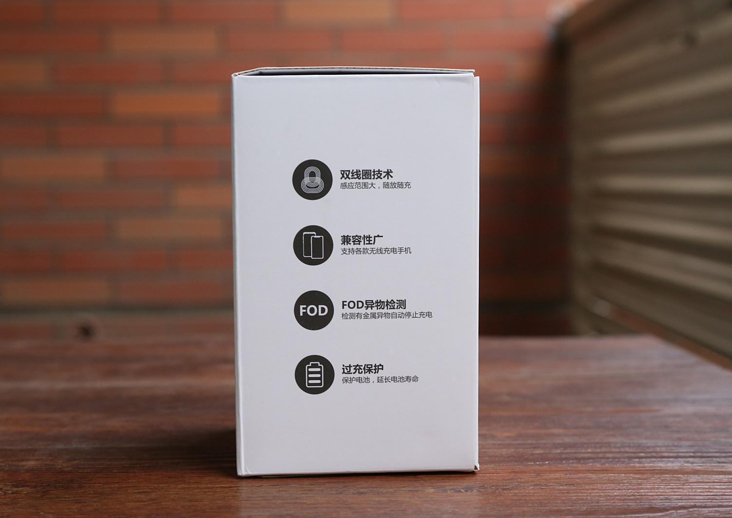 南孚风冷无线充电器测评 充电最快的无线充