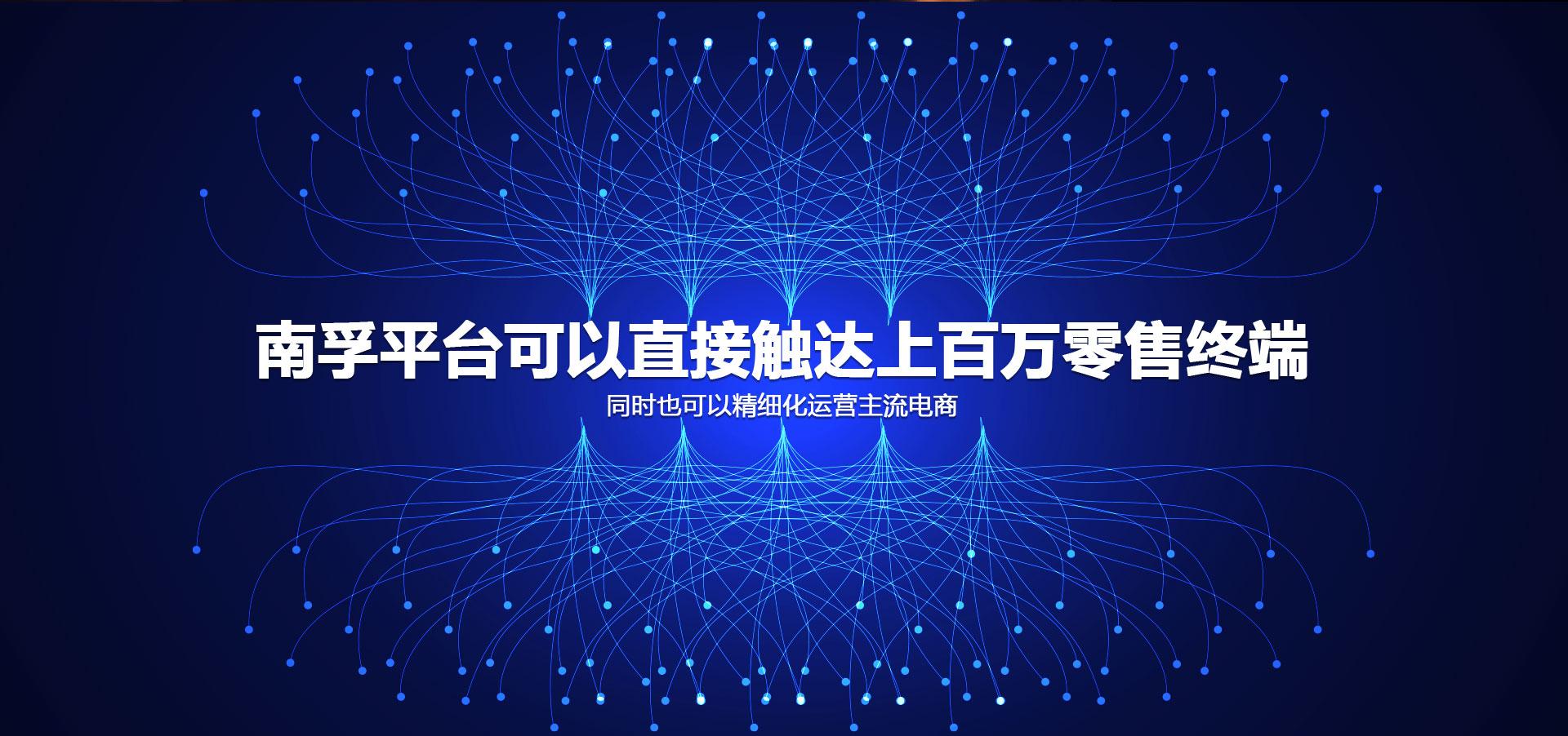 01-未来ballbetapp下载-4切图_09.jpg