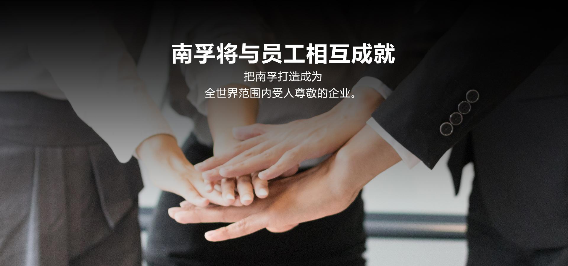04-招贤纳士-人才需求_09.jpg